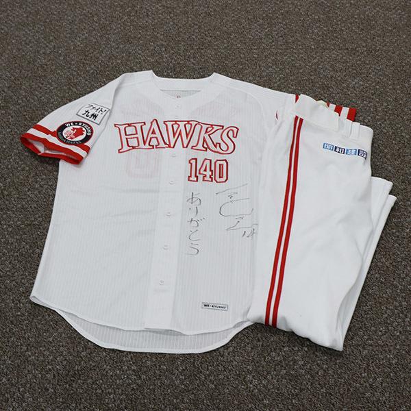 [Charity]Fukuoka Softbank Hawks Watanabe majestic pitcher the 30th anniversary uniforms
