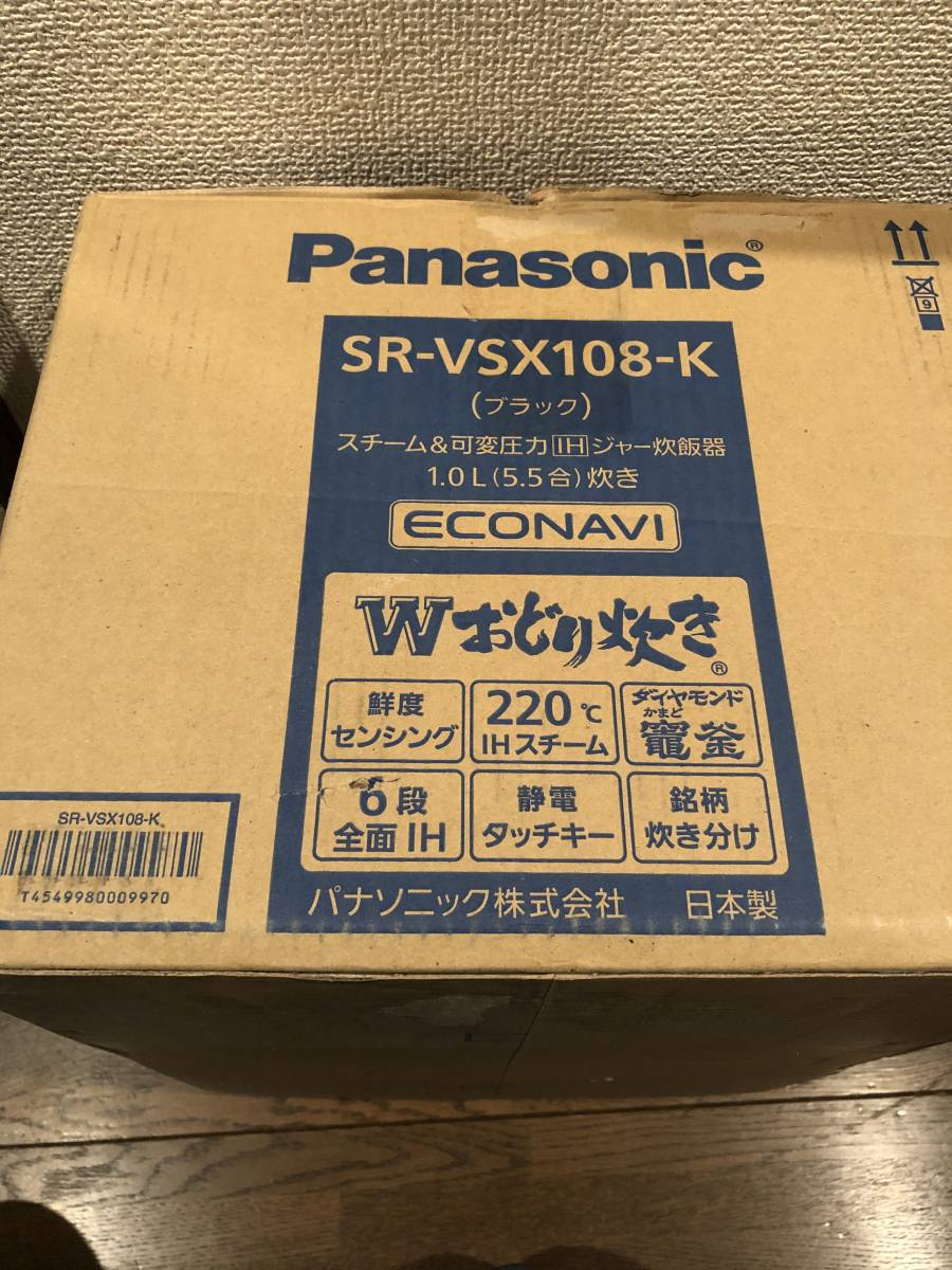 【新品 開封品】パナソニック 炊飯器 5.5合 スチーム&可変圧力IH式 Wおどり炊き ブラック SR-VSX108-K