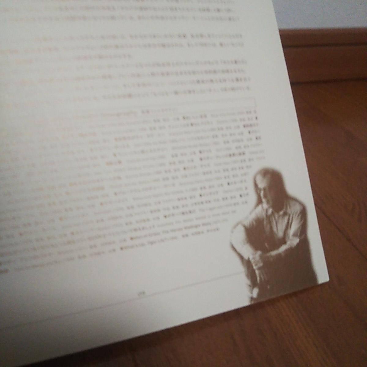 ウディ・アレン主演「スコルピオンの恋まじない」公開時関係者向けプレスシートWoody Allen_画像3