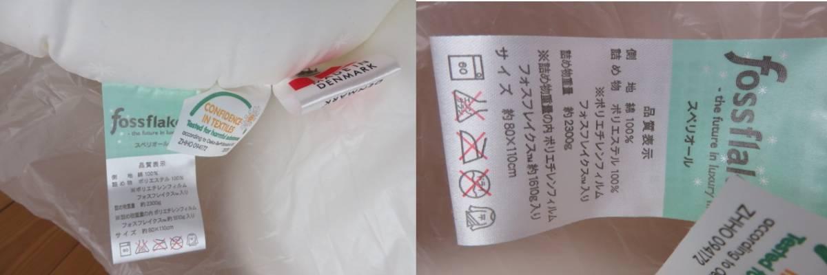 1000円~・フォスフレイクス・コンフォートU & 専用カバーセット・80×110・抱き枕 U字型 アーチ形状 全身からだ 枕・ピロー・COMFORT-U_画像9
