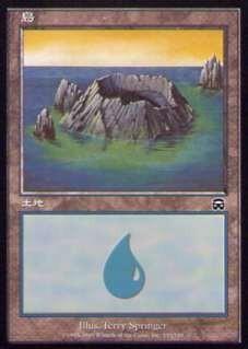 032335-008 MM/MMQ 基本土地 島/Island(335/350) 日1枚_画像1