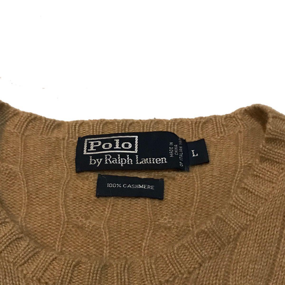 90's POLO by Ralph Lauren ラルフローレン カシミア ニット セーター キャメル アランニット ケーブル編み US古着 サイズL_画像5