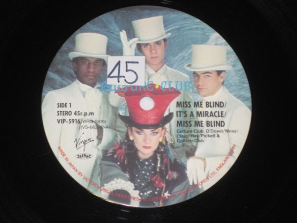 Culture Club - It's A Miracle / Miss Me Blind /カルチャー・クラブ/VIP-5916/国内盤12インチ・レコード_画像4