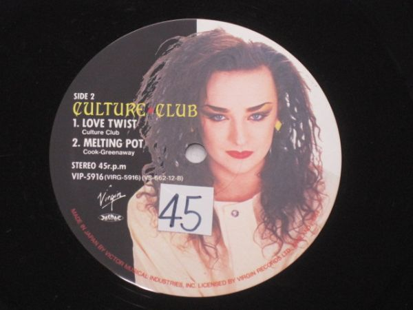 Culture Club - It's A Miracle / Miss Me Blind /カルチャー・クラブ/VIP-5916/国内盤12インチ・レコード_画像5