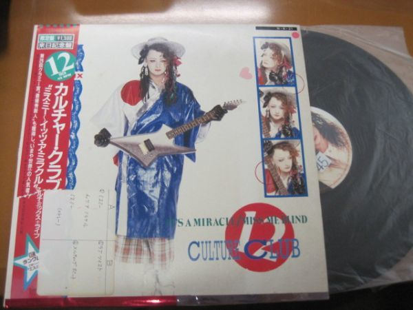 Culture Club - It's A Miracle / Miss Me Blind /カルチャー・クラブ/VIP-5916/国内盤12インチ・レコード_画像1