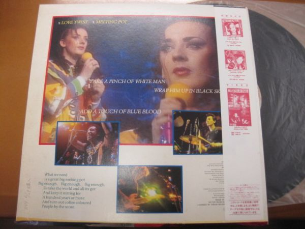 Culture Club - It's A Miracle / Miss Me Blind /カルチャー・クラブ/VIP-5916/国内盤12インチ・レコード_画像2