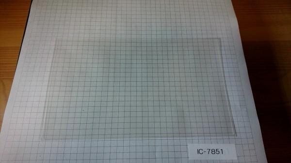 IC-7851用液晶保護シート