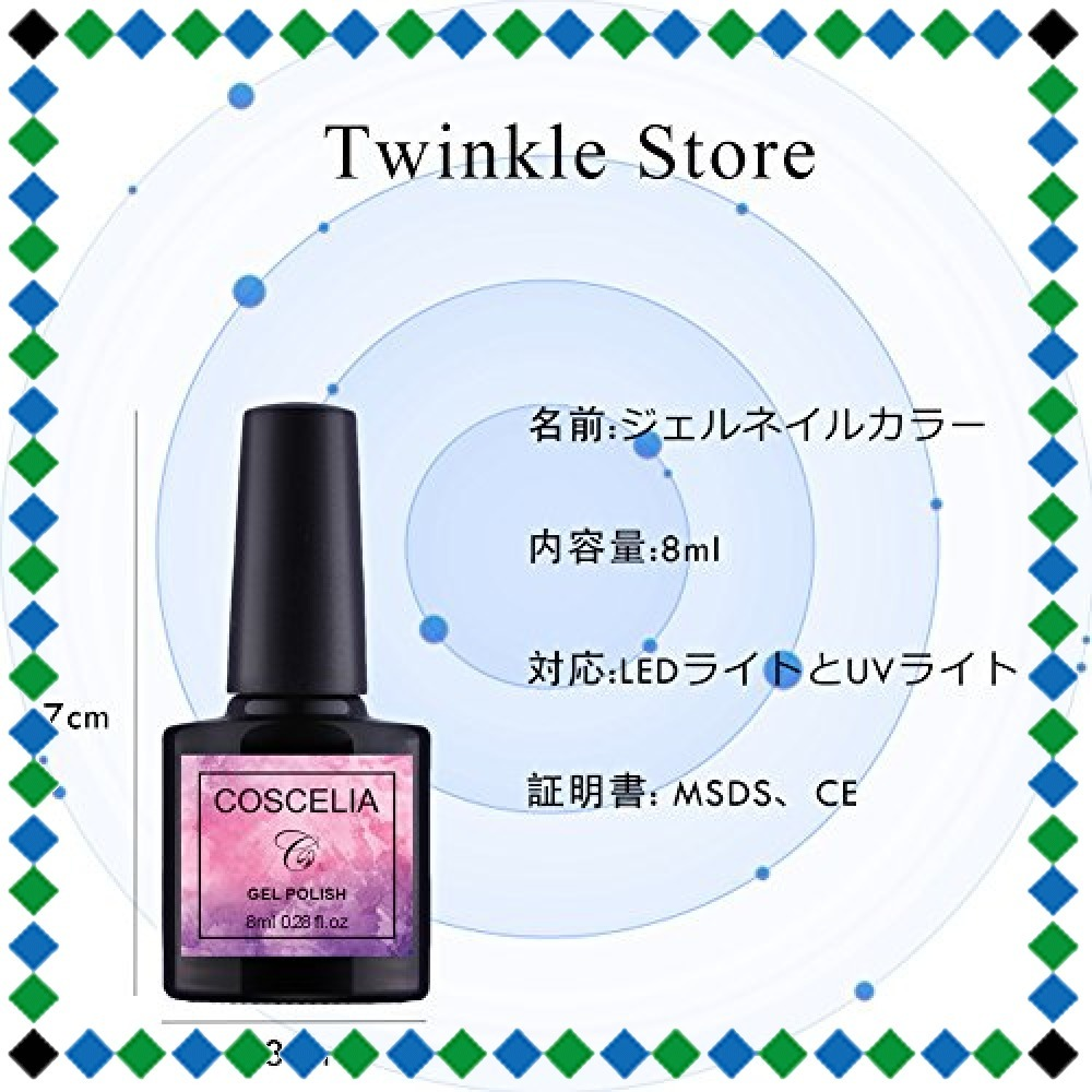 AF6003 Twinkle Store ジェルネイルカラー 6カラージェルネイル カラージェル 自宅ネイル セルフネイルキット_画像4