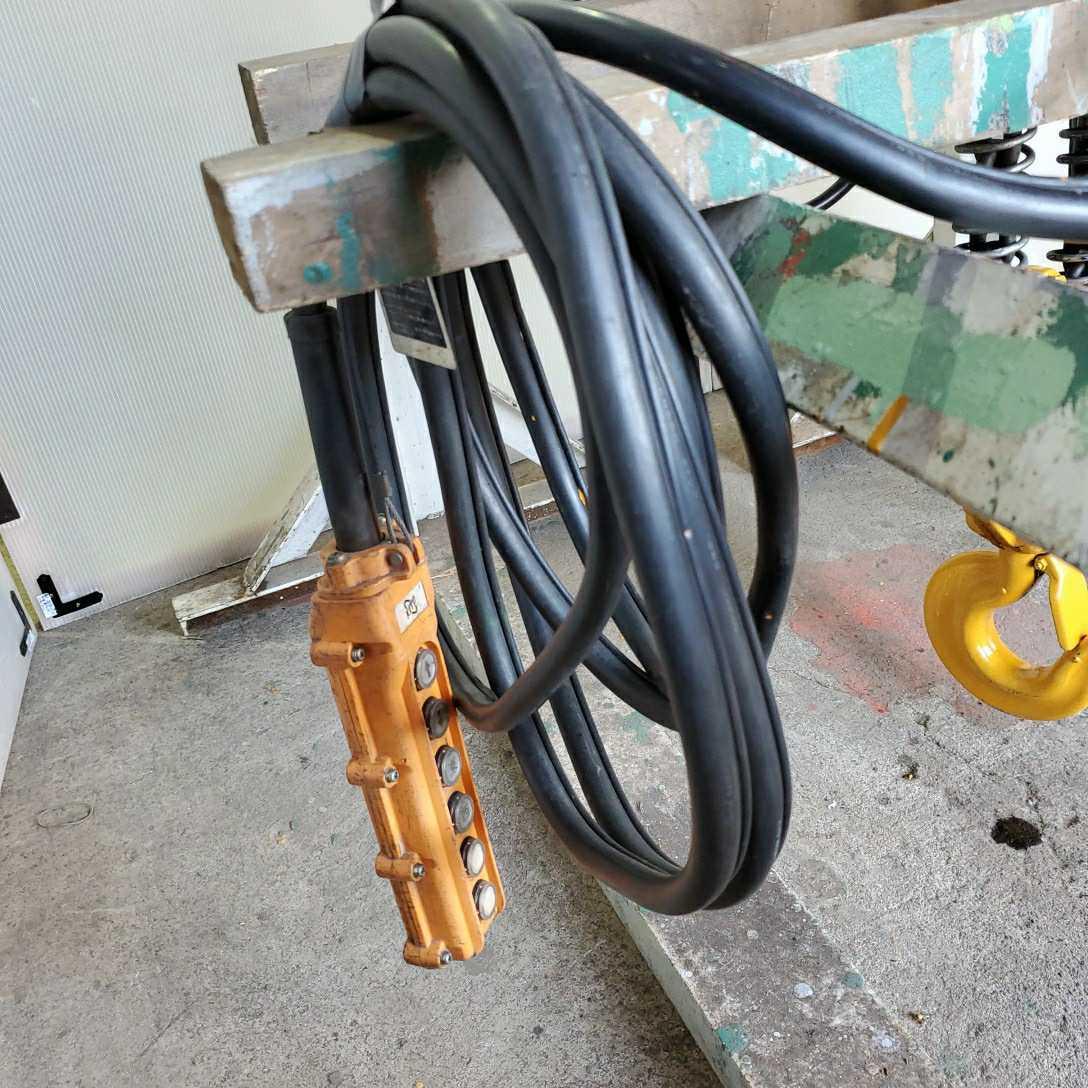 キトー 電気トロリー付電気チェーンブロック 2、8t 揚程4m 天井クレーン ホイスト _画像4