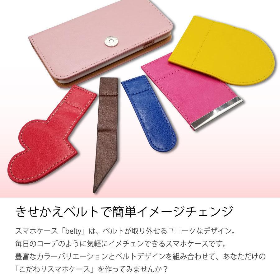 京セラ かんたんスマホ 705KC ワイモバイル kyocera PUレザー 手帳型 ケース ピンク 半月 かわいい おしゃれ_画像6