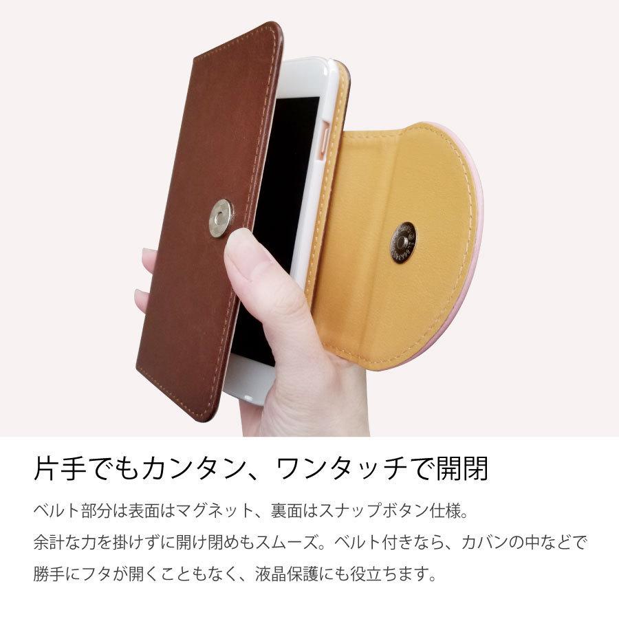 京セラ かんたんスマホ 705KC ワイモバイル kyocera PUレザー 手帳型 ケース ピンク 半月 かわいい おしゃれ_画像3