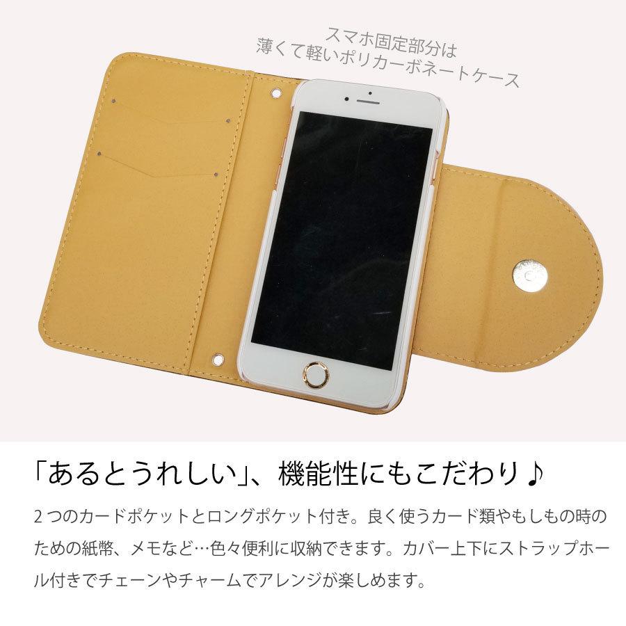 京セラ かんたんスマホ 705KC ワイモバイル kyocera PUレザー 手帳型 ケース ピンク 半月 かわいい おしゃれ_画像5