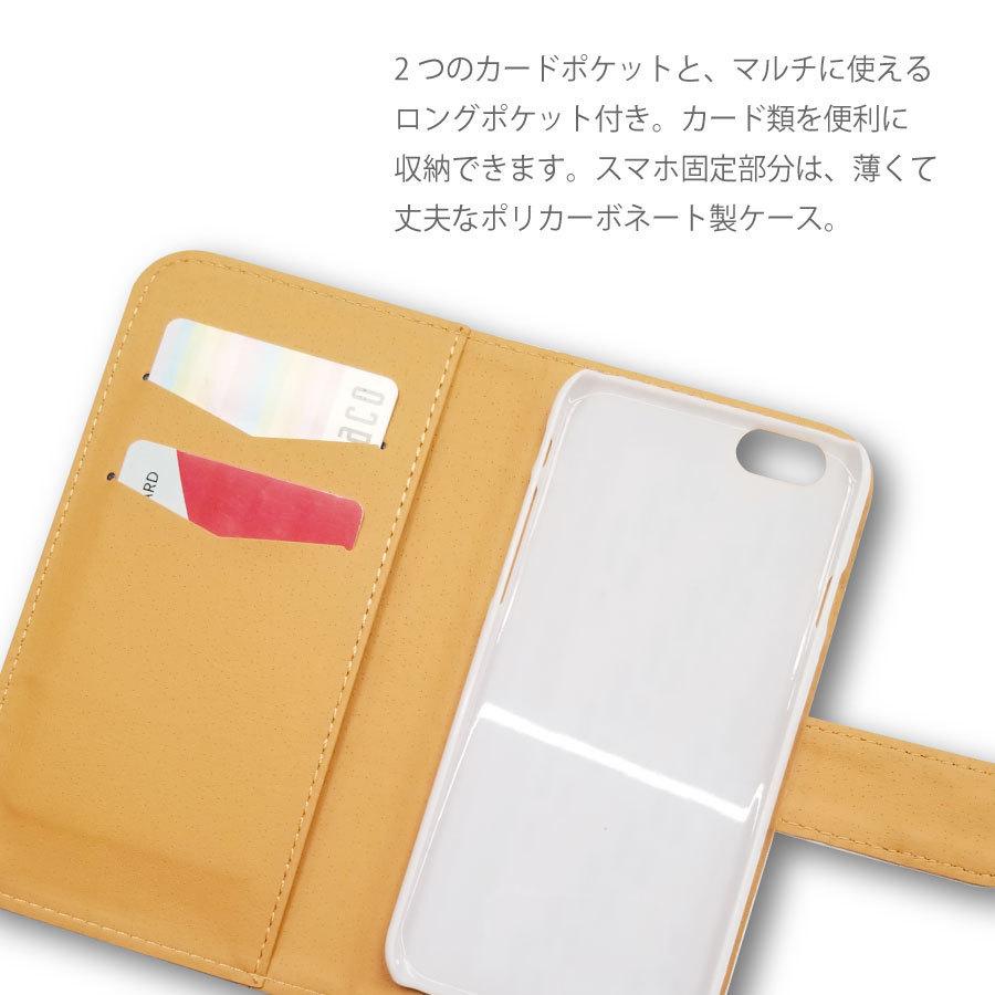 京セラ かんたんスマホ 705KC ワイモバイル kyocera 手帳型 ケース ピンク うさぎ 和柄 桜 おしゃれ_画像2
