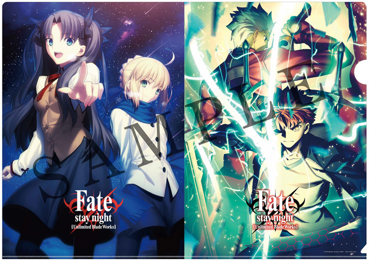 【 Fate/stay night [Unlimited Blade Works] Blu-ray Disc Box Standard Edition 店舗共通購入特典 A4クリアファイル 】