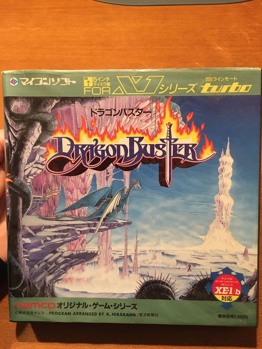 ドラゴンバスター X1 / turbo アクション ロールプレイング ナムコ namco 電波新聞社 5インチ フロッピー ゲーム シャープ