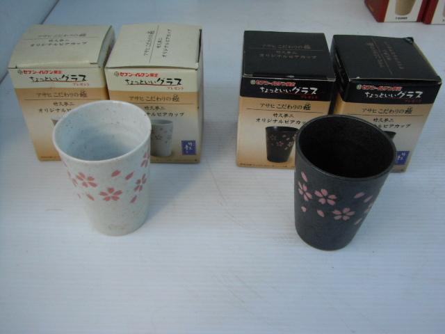 2◆HEAVEN-気分-GLASS コップ 美濃焼 茶碗 切子小鉢 皿 金のグラスボトル まとめて 19点セット コップまとめて 大量◆未使用品◆_画像6