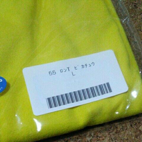 即決送料込●COUNTDOWN JAPAN 19/20/ロングTシャツ ピカチュウ/Lサイズ/未使用未開封 検)ロッキン/RIJF/CDJ/カウントダウンジャパン/ロンT