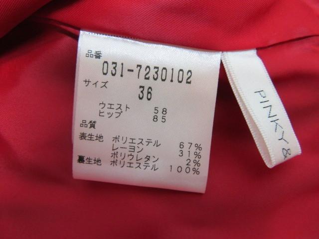 美品 Pinky&Dianne ピンキー&ダイアン パンツ サイズ36 赤 サイドファスナー クリーニング済_画像6