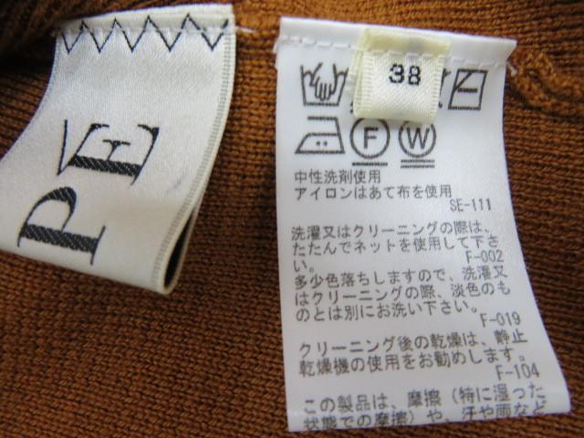 ROPE ロペ レディース ニット セーター×ロングスカート 38 ブラウン 毛100%_画像10