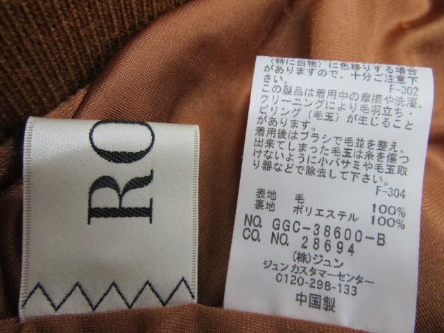 ROPE ロペ レディース ニット セーター×ロングスカート 38 ブラウン 毛100%_画像3