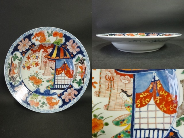 【広吉堂】中国 古美術品  骨董品 大皿 色絵 染付 時代不明 美品