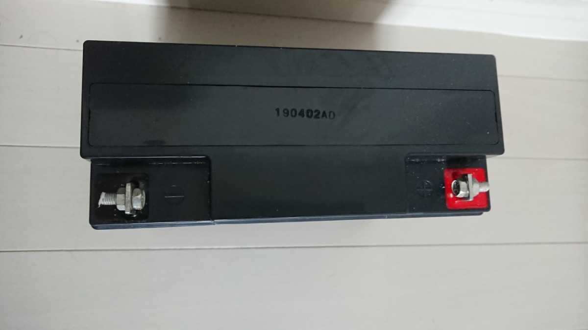 「スーパーナット ST1220E 12V 20Ah 中古 バッテリー」の画像2