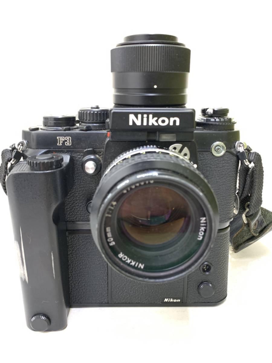 1円~ ニコン Nikon F3 ブラック NIKKOR 50mm 1:1.4/ MOTORDRIVE MD-4/DW-4付