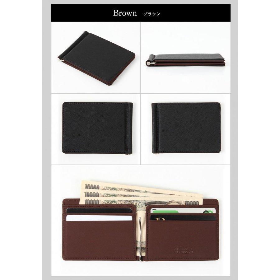【5.ブラウン】マネークリップ財布 最薄 カードケース_画像1