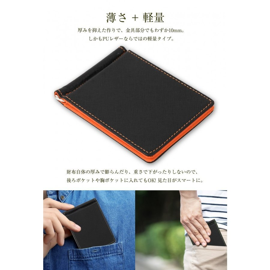 【5.ブラウン】マネークリップ財布 最薄 カードケース_画像2