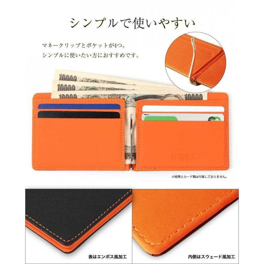 【5.ブラウン】マネークリップ財布 最薄 カードケース_画像3