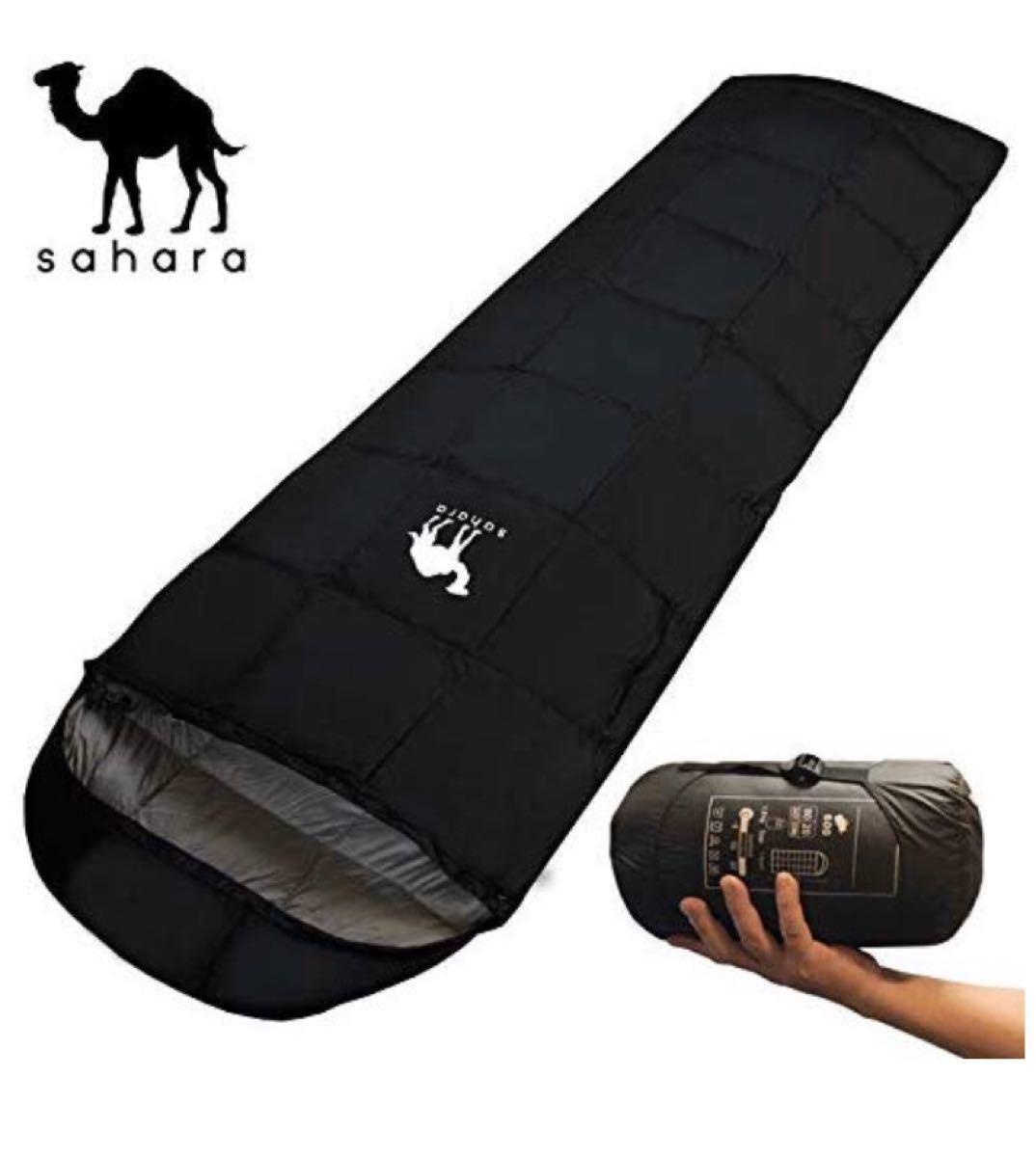 寝袋シュラフ 封筒型シュラフ ダウン 軽量 寝袋