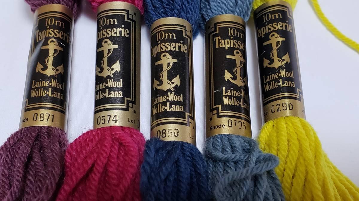 No.295 アンカー糸 TAPESTRY WOOL abchor 金帯 20本 刺繍・こぎん 美品_画像5