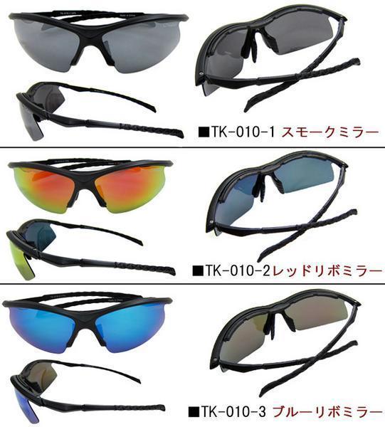 超軽量 Maturi 偏光 サングラス TR90 ケース付 TK-010 選べるカラー 新品_画像2