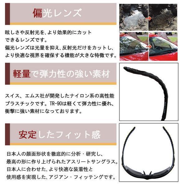 超軽量 Maturi 偏光 ミラー サングラス TR90 ケース付 TK-010-1 新品_画像3