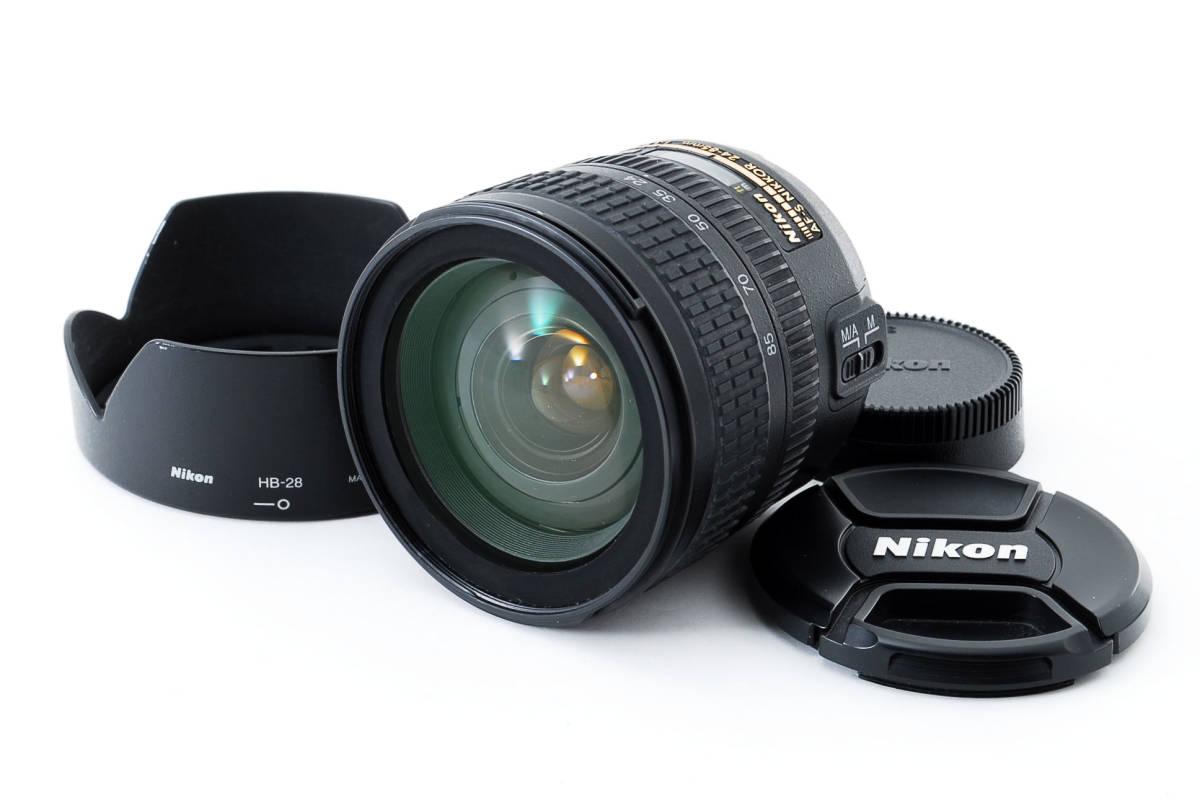 美品 Nikon ニコン ED AF-S NIKKOR 24-85mm F3.5-4.5G IF #923_画像1