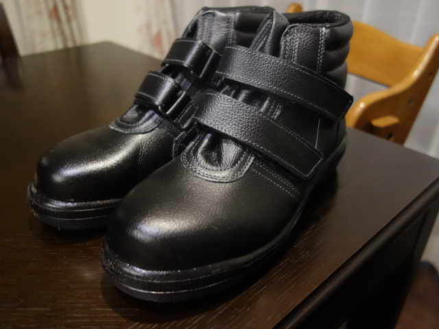 ミドリ安全 ラバー2層底安全靴ラバーテック 革製合成ゴム2層底安全靴 25cm