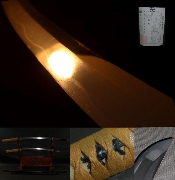 ▲▽刀・脇差 大小 拵 室町時代 刀:100.5×刀身63.1cm 脇差:72.5x刀身49.8cm▲▽