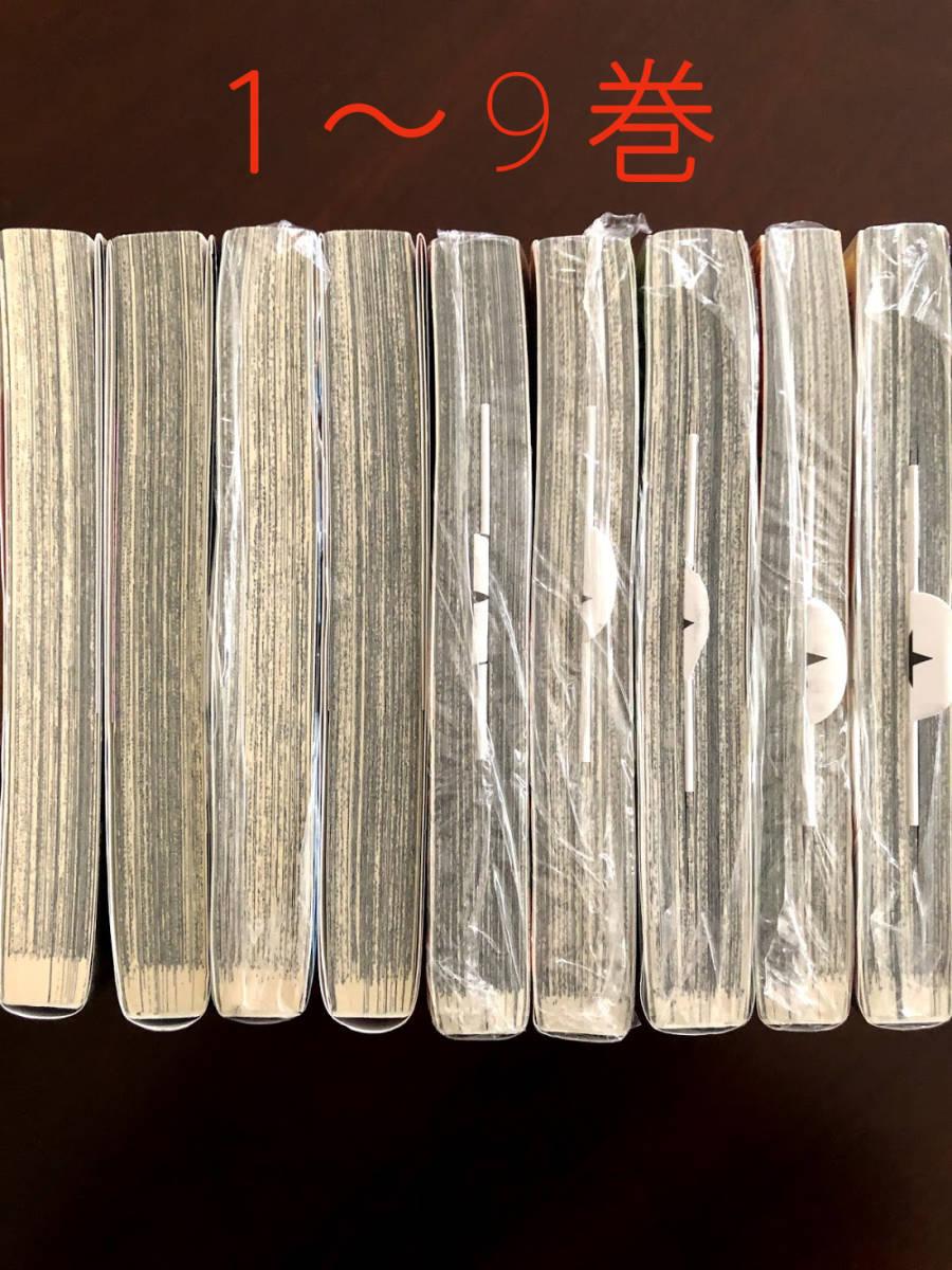 全巻 初版 帯付き 鬼滅の刃 1~18巻 ファンブック 特典 ポストカード セット_画像5
