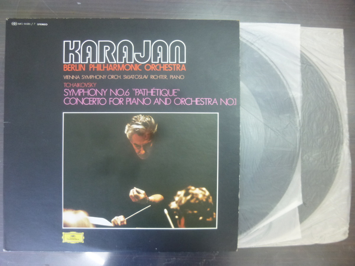 ◆◆日 R 0113 1271 - カラヤン - チャイコフスキー:交響曲第6番「悲愴」/ピアノ協奏曲第1番 - MG9686/7 - レコード LP 中古_画像1