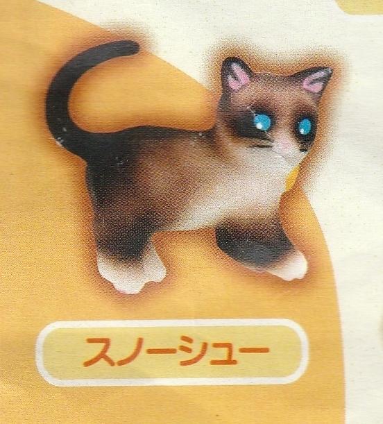 値段 シャム 猫