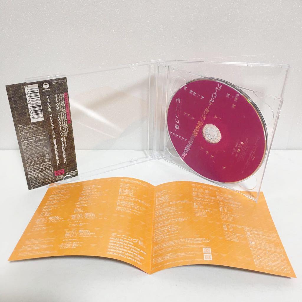 中古CD+DVD★モーニング娘。 / ブレインストーミング★初回生産限定盤C_画像2