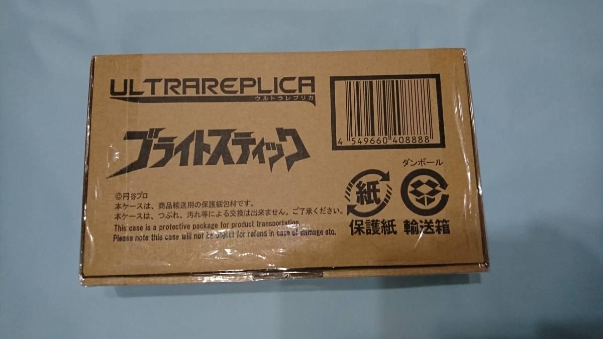 未開封新品 ウルトラマン80 ウルトラレプリカ ブライトスティック(ULTRA REPLICA)