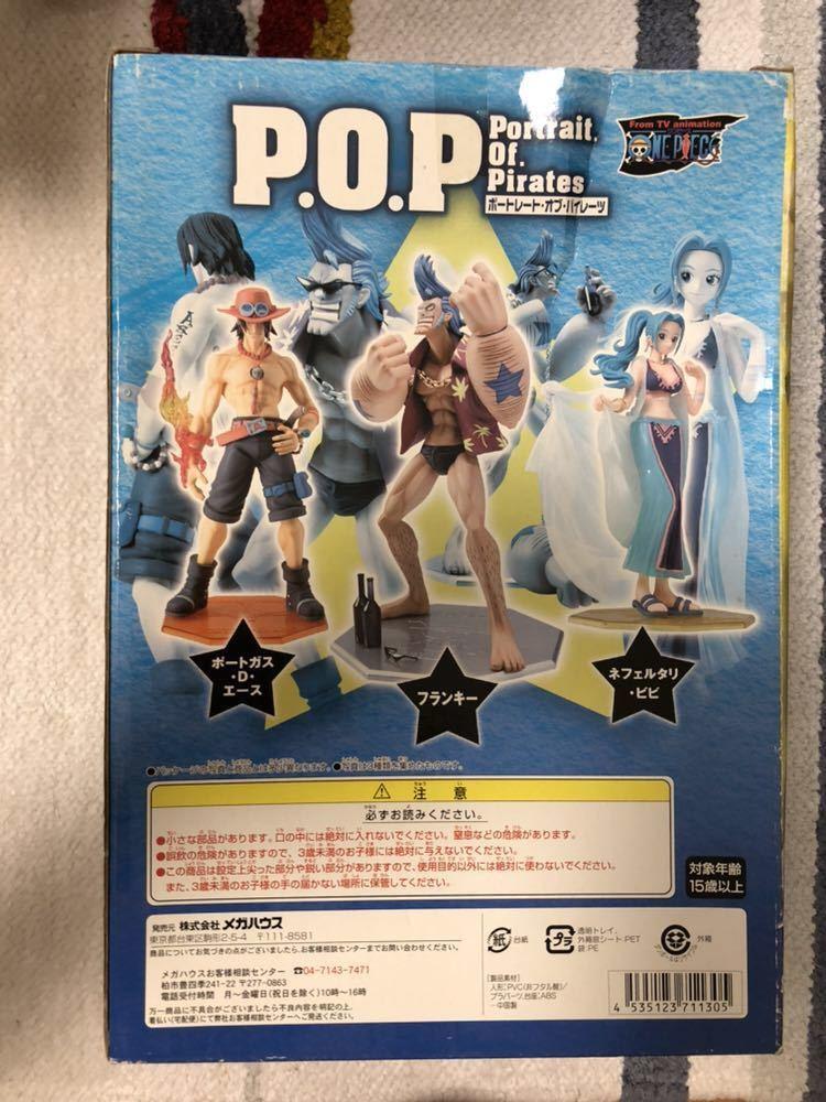 ワンピース ONE PIECE P.O.P 新品未開封 正規品 メガハウス ニコ・ロビンLIMITED EDITION repaintリペイント POP_画像3