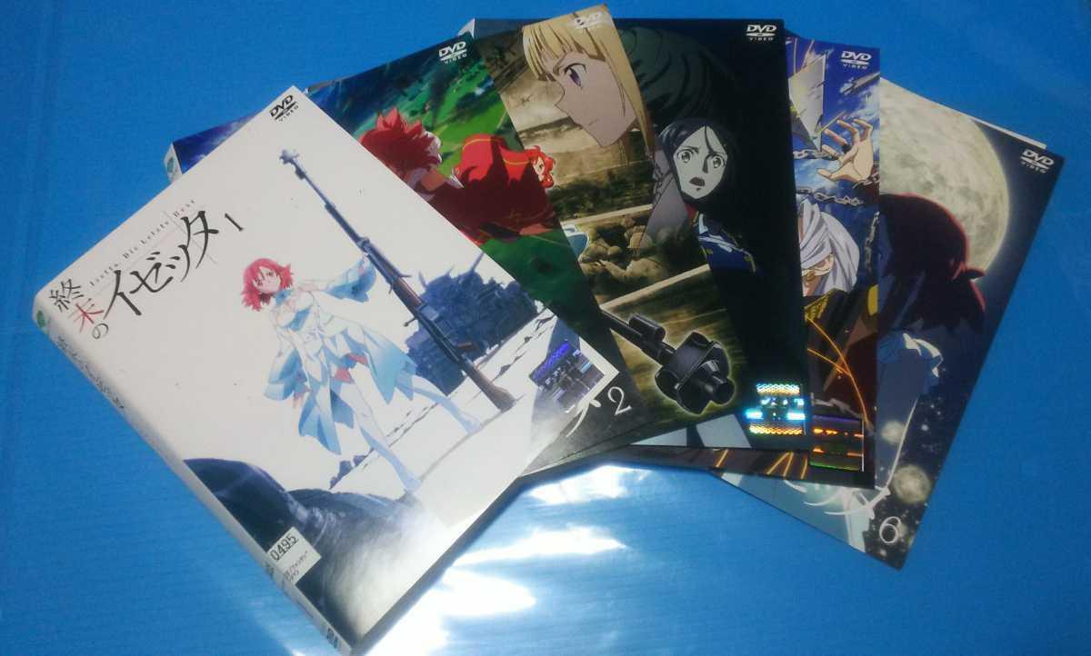 DVD 終末のイゼッタ 全6巻 レンタル品/イゼッタ フィーネ