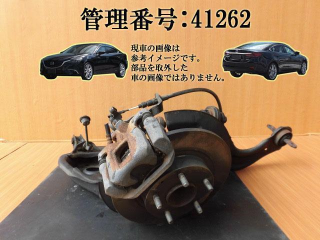 H24 アテンザ GJ2FP 2WD 右リア足回り/右R足周り_画像1