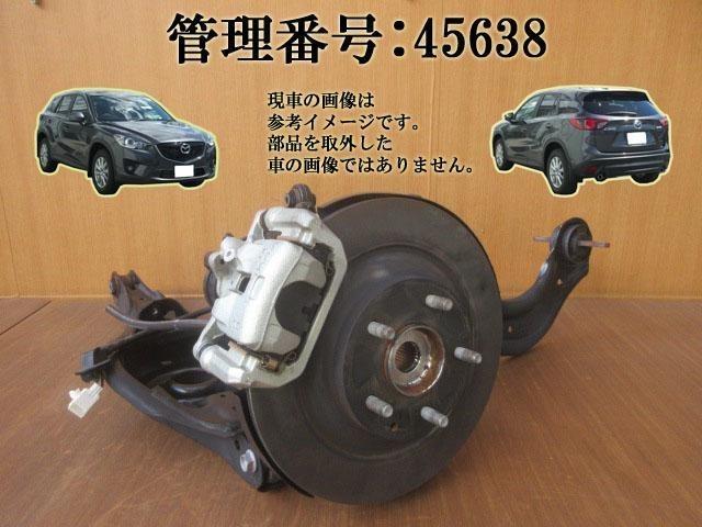 H27 CX-5 KE2AW 4WD 右リア足回り/右R足周り_画像1