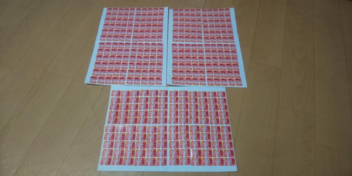 ☆ポッカコーヒー☆おれのボーナスプレゼント!QUOカード1000円分当たる 応募シール600枚+予备10枚
