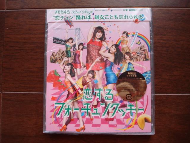 即決★送料無料 未使用品! AKB48 / 恋するフォーチュンクッキー 初回限定盤 (Type K) CD+DVD_画像1