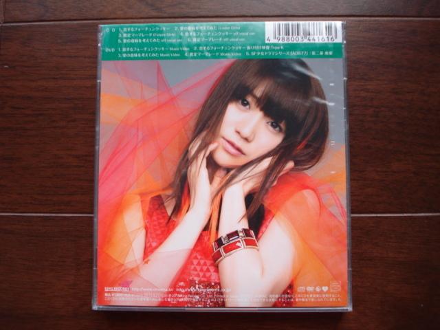 即決★送料無料 未使用品! AKB48 / 恋するフォーチュンクッキー 初回限定盤 (Type K) CD+DVD_画像2