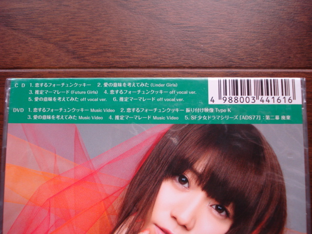 即決★送料無料 未使用品! AKB48 / 恋するフォーチュンクッキー 初回限定盤 (Type K) CD+DVD_画像3